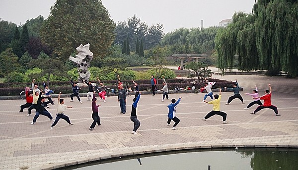 Jiazi at Baihua Park
